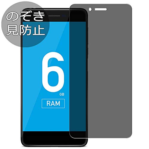 Synvy Privacy Screen Protector Film for Vernee Mars Pro 0.14mm Anti Spy Protective Protectors [Not Tempered Glass]