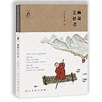 画说菜根谭/王家春画说典籍