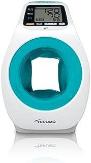 アームイン血圧計 テルモ電子血圧計ES-P2020DZ (データ通信機能付き)
