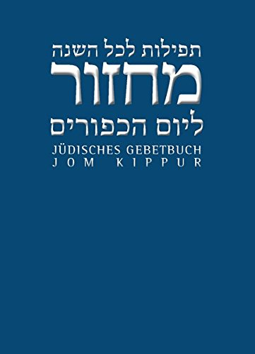 Jom Kippur (Jüdisches Gebetbuch Hebräisch-Deutsch, Band 4)