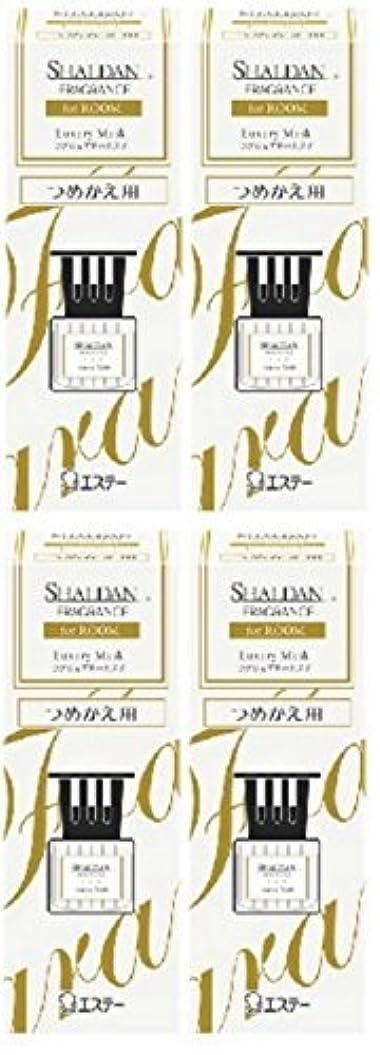 【まとめ買い】シャルダン SHALDAN フレグランス for ROOM 芳香剤 部屋用 つめかえ ラグジュアリームスク 65ml×4個