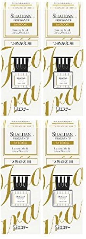 ようこそホット異なる【まとめ買い】シャルダン SHALDAN フレグランス for ROOM 芳香剤 部屋用 つめかえ ラグジュアリームスク 65ml×4個