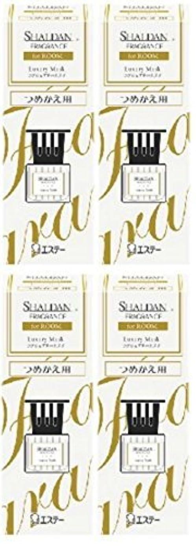 ドレス特許援助する【まとめ買い】シャルダン SHALDAN フレグランス for ROOM 芳香剤 部屋用 つめかえ ラグジュアリームスク 65ml×4個