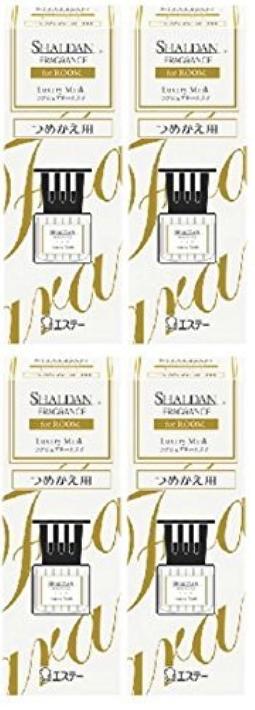 キャンセル他にアセ【まとめ買い】シャルダン SHALDAN フレグランス for ROOM 芳香剤 部屋用 つめかえ ラグジュアリームスク 65ml×4個