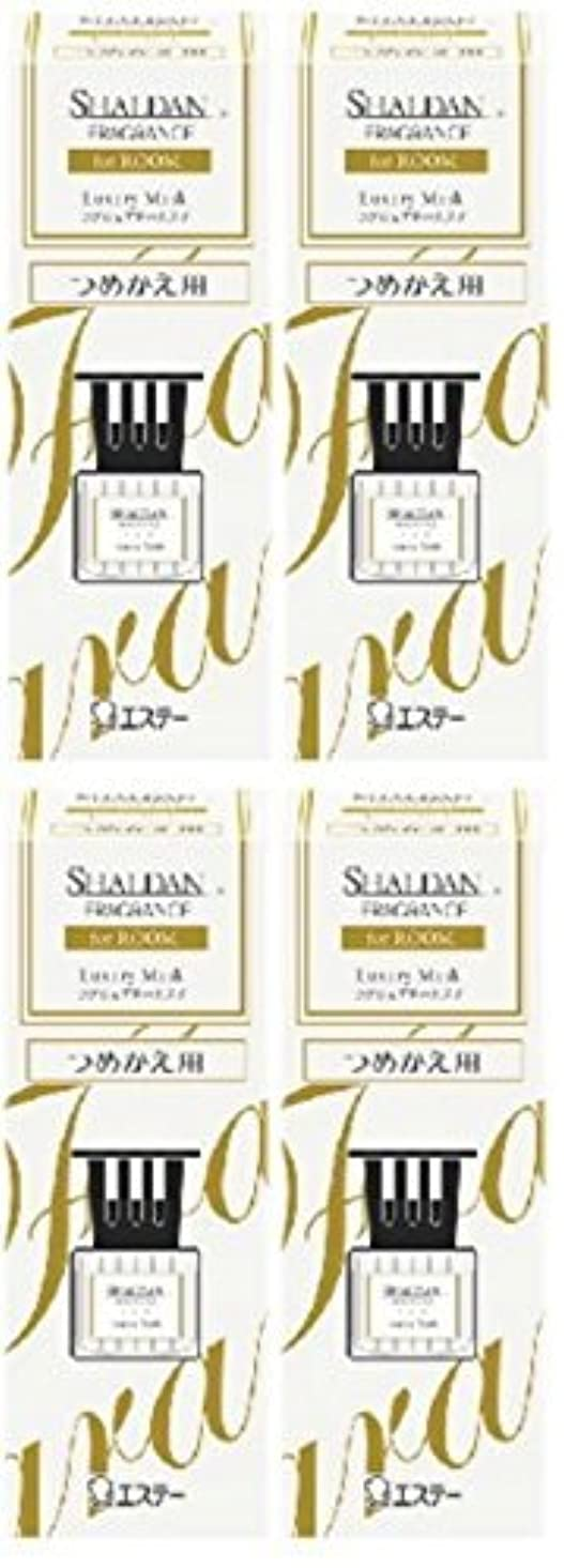 フォーク肘軽【まとめ買い】シャルダン SHALDAN フレグランス for ROOM 芳香剤 部屋用 つめかえ ラグジュアリームスク 65ml×4個