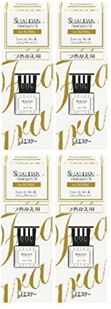 通常警告保険をかける【まとめ買い】シャルダン SHALDAN フレグランス for ROOM 芳香剤 部屋用 つめかえ ラグジュアリームスク 65ml×4個