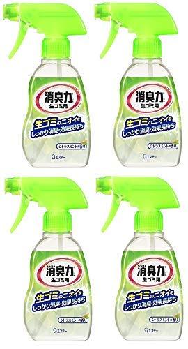【まとめ買い】消臭力 生ゴミ用 スプレー 消臭剤 ゴミ箱 シトラスミントの香り 200ml×4個