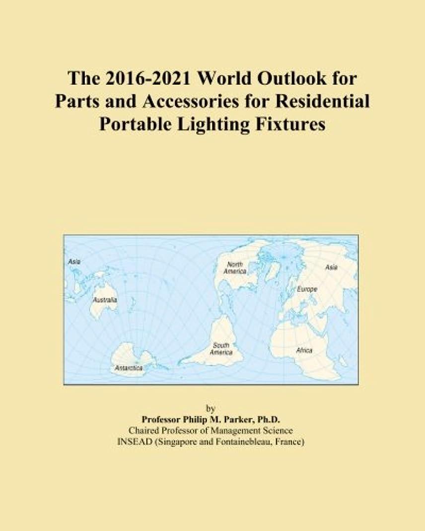 クラック伝染病寄り添うThe 2016-2021 World Outlook for Parts and Accessories for Residential Portable Lighting Fixtures