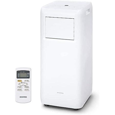 【工事不要】 アイリスオーヤマ ポータブル クーラー エアコン 冷風機 ~7畳 2021年モデル 除湿 換気 内部洗浄機能 IPA-2221G-W