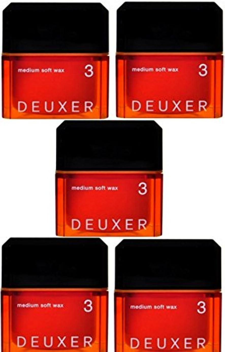 森林アグネスグレイ油【X5個セット】 ナンバースリーデューサー ミディアムソフトワックス3 80g