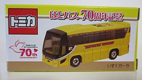 トミカ はとバスオリジナル 70周年記念 いすゞガーラ仕様