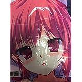 正規品 未開封 みけおう STAY TUNE 03 オリジナル抱き枕カバー 吉祥屋 PINK CHUCHU