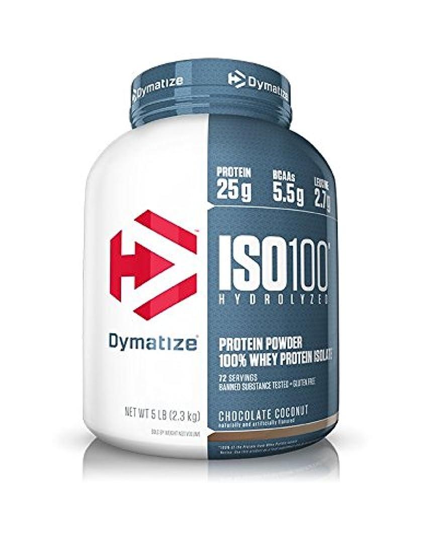 出席する田舎バスDymatize ISO 100 加水分解100%ホエイプロテインアイソレート チョコレート ココナッツ味 5LBS