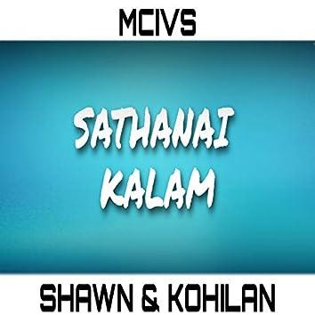 Sathanaii Kalam