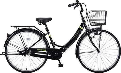 キャプテンスタッグ(CAPTAIN STAG) エルナ 26インチ 折りたたみ自転車 [ダイナモライト/前後泥よけ] 標準装備 FDB260 ブラック YG-1064