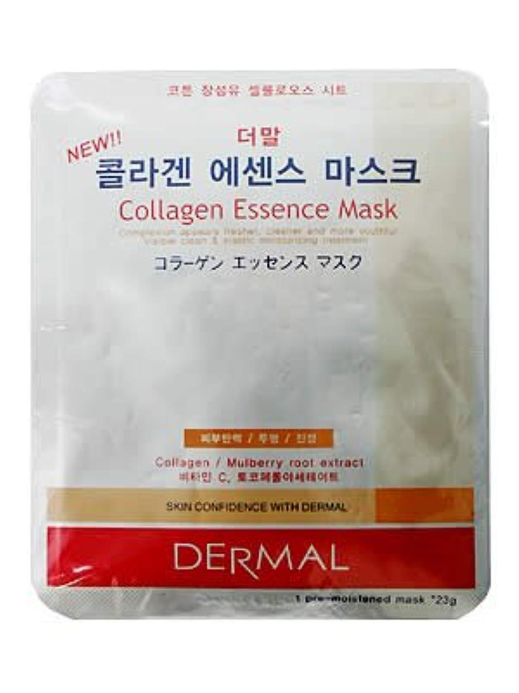 湿気の多いパッケージプレビスサイトダーマル コラーゲンエッセンスマスク 10枚セット