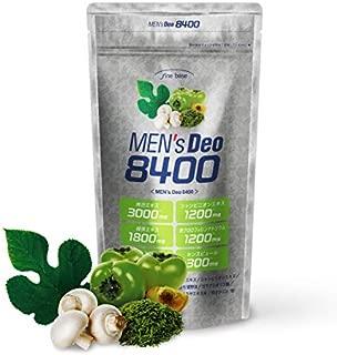 fine base メンズデオ8400 エチケットサプリ 緑茶エキス シャンピニオンエキス 日本製 60粒30日分