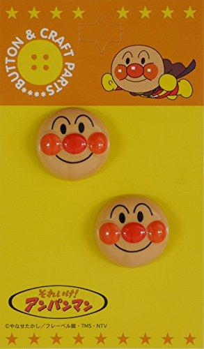 稲垣服飾 アンパンマン キャラクターボタン アンパンマン 2個入 AN011