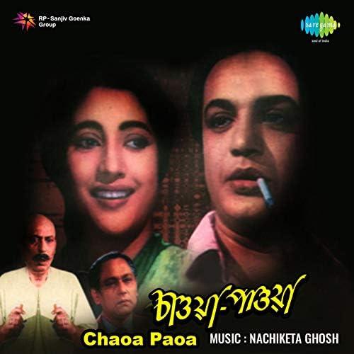 Nachiketa Ghosh
