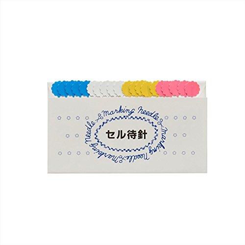 清原 KIYOHARA サンコッコー セルマチ針 20本 SUN70-08 [9357]