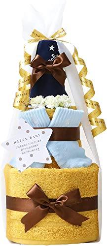 おむつケーキ研究所 今治タオル コンテックス Kontex オーガニックコットン 3段 おむつケーキ 出産祝い 男の子 女の子 名入れ刺繍 ギフトセット イエロー ダイパーケーキ ベビー ソックス 0〜6か月(約7〜10cm) goonテープタイプSサイズ