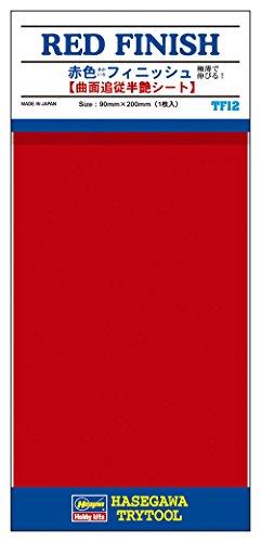 ハセガワ トライツール TF12 赤色 フィニッシュ 半ツヤ仕上