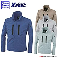 [ジーベック] ジャケット 作業服 作業着 長袖 ブルゾン 1734 男女兼用 S 40ブルー