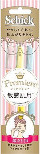 シック・ジャパン『プレミア敏感肌用 Lディスポ』