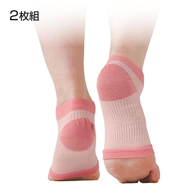 かかと 角質除去 靴下 つるつる かかとサポーター かかとうるおい着圧サポーター 2枚組