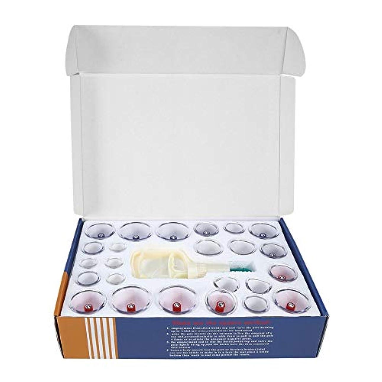 海藻彫る鎮静剤中国のヘルスケア医療真空ボディカッピングセット24ピースマッサージ缶カップバイオマグネティックマッサージ療法ボディリラクゼーションキット(Color:clear)