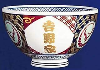吉野家オリジナル丼 (金文字)