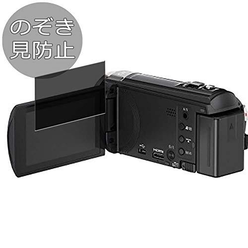 VacFun Pellicola Privacy Compatibile con Panasonic HC-V550M (Only Display Screen), Screen Protector Protective Film Senza Bolle e Antispy (Non Vetro Temperato) Filtro Privacy New Version