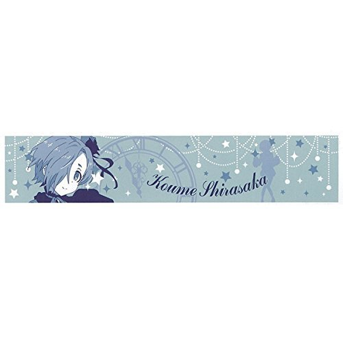 ichibankuji premium Idolmaster Cinderella Girls PART2 F Award Muffler Towel 346 production ver. Shirasaka Koume single item