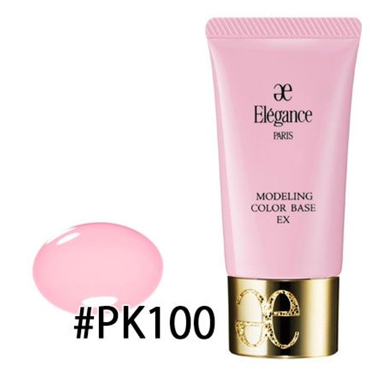 ボスゼリー概要エレガンス モデリング カラーベース EX #PK100