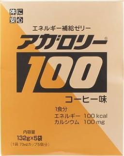 アガロリー100 (コーヒー味) 132g×5袋入