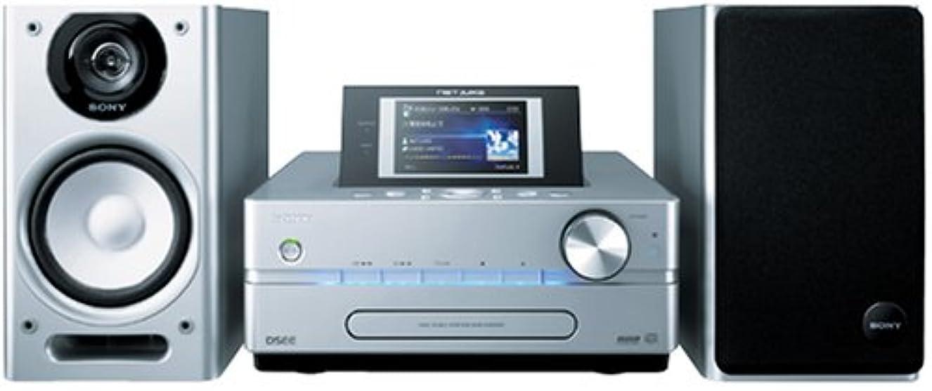 結紮掻く遮るSONY NETJUKE HDD/CD対応 ハードディスクコンポ HDD160GB NAS-D500HD/S シルバー
