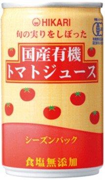 光食品 旬の実りをしぼった 国産有機トマトジュース シーズンパック 食塩無添加 160g×30本×3ケース(90本)