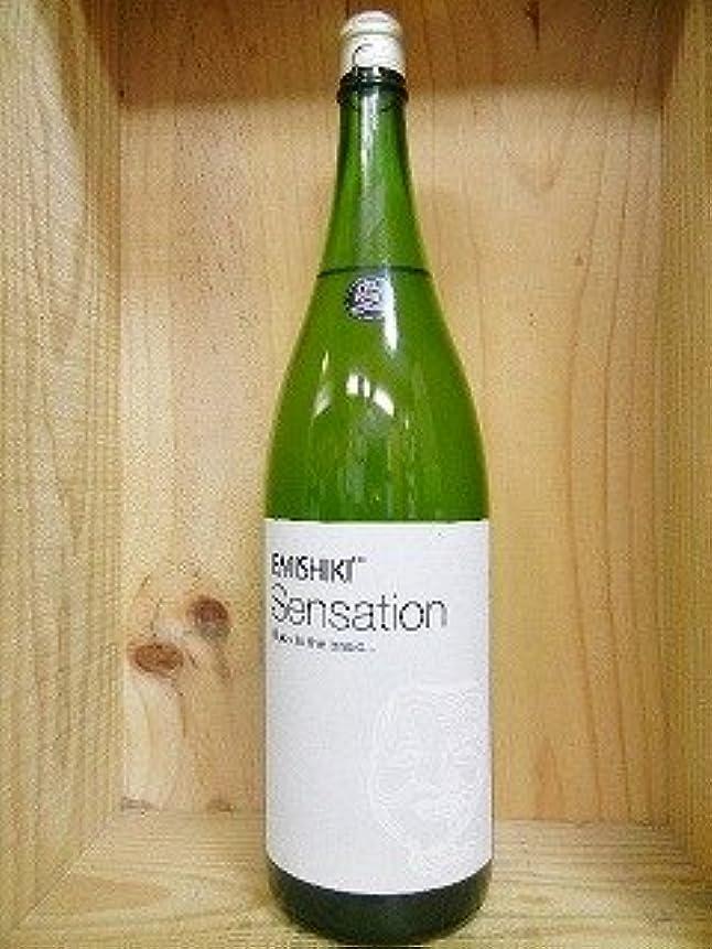 ライフル破滅的なパイプ日本酒 Sensation 4 white センセーション ホワイト 特別純米酒 白ラベル 辛口1800ml 【笑四季酒造】