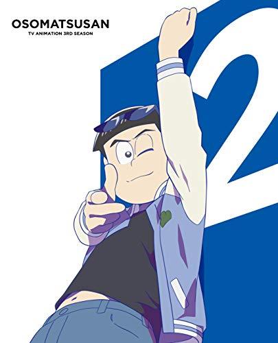 おそ松さん 第3期 第2松 DVD