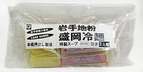 【3袋6食/セット岩手小麦使用 特製盛岡冷麺 スープ付生麺/常温保管可