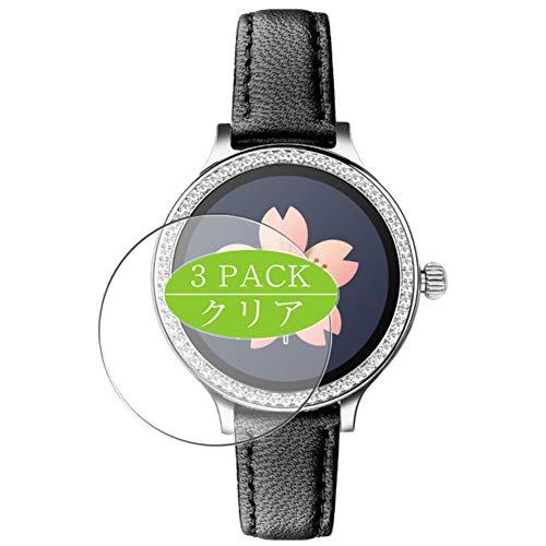 VacFun 3 Piezas HD Claro Protector de Pantalla Compatible con M8 Smartwatch Smart Watch, Screen Protector Sin Burbujas Película Protectora (Not Cristal Templado) New Version
