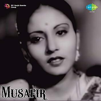 "Piyaji Aan Milo (From ""Musafir"") - Single"