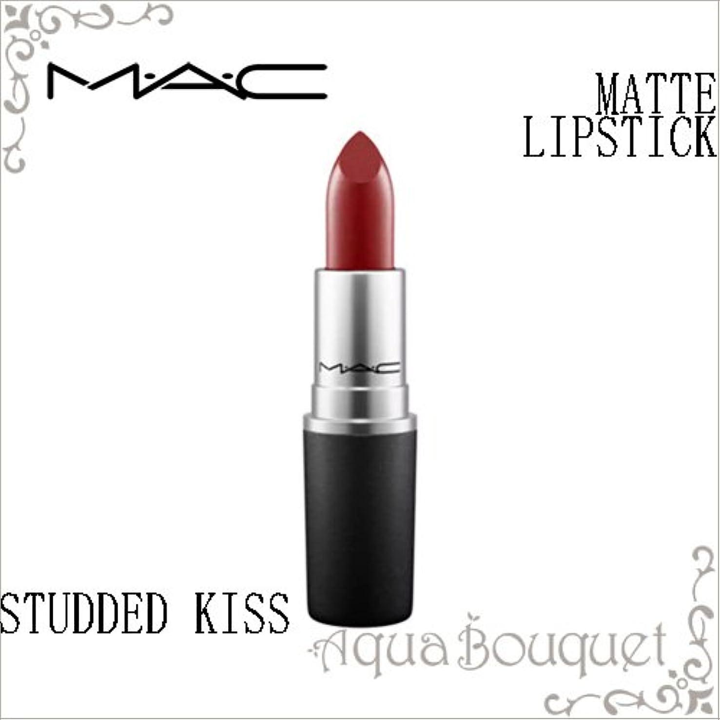 軽くタワーアミューズメントマック(MAC) THE MATTE LIP リップスティックマット #スタディッド キス 3g [388325][並行輸入品]