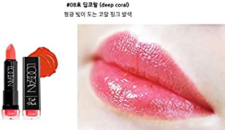 Locean Tint Stick Lipstick shaped Solid Type Tint [Lip Gloss + Lip Tint] Creamy Silky Smooth Texture Formulated with Candelilla Wax (#08 Deep Coral)