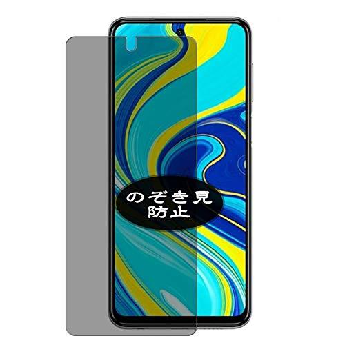 VacFun Anti Espia Protector de Pantalla, compatible con XIAOMI Redmi Note 9 Pro Max, Screen Protector Filtro de Privacidad Protectora(Not Cristal Templado) NEW Version