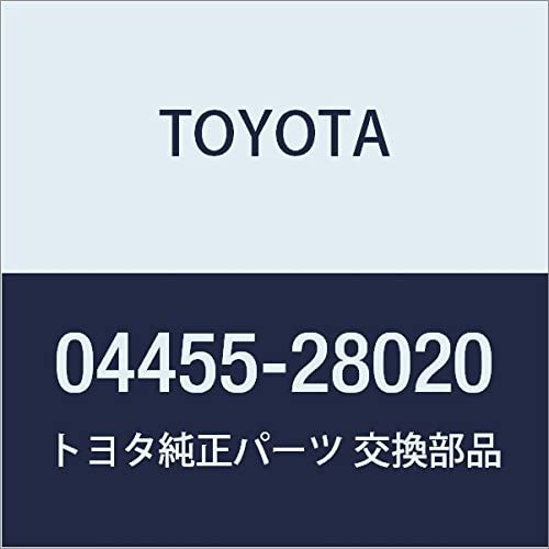 Genuine Toyota Parts - Gasket Kit V Control 2021new shipping free shipping Our shop OFFers the best service 04455-28020