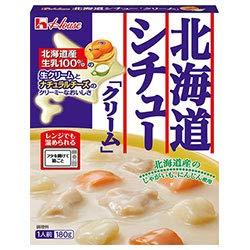 ハウス食品 北海道シチュー クリーム レトルト 180g×30箱入×(2ケース)