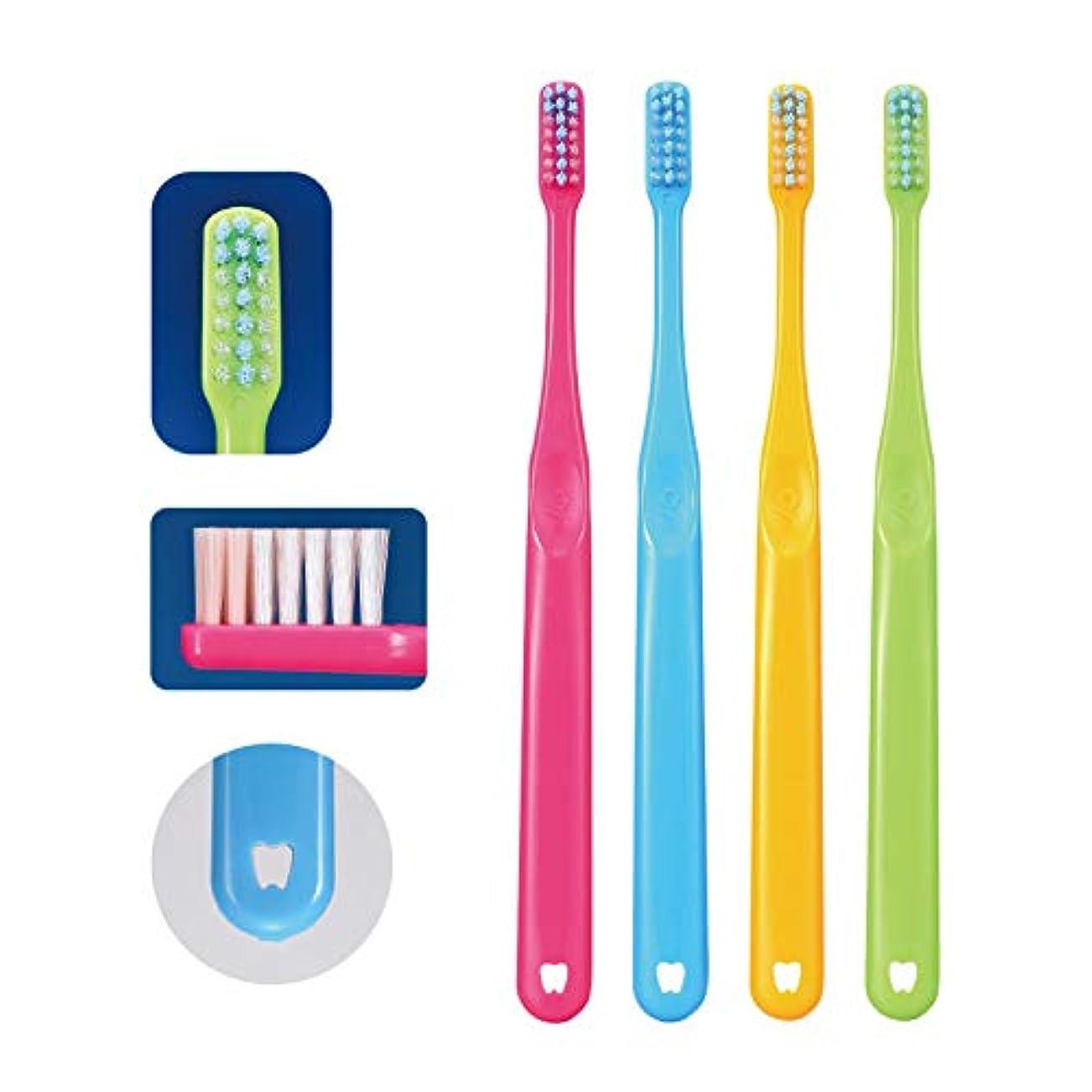 パーツ設計図ツールCi PRO PLUS プロプラス 歯ブラシ 20本 M(ふつう) 日本製 プラーク除去 歯科専売品