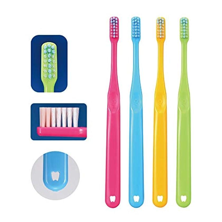 問い合わせる叫ぶ暴動Ci PRO PLUS プロプラス 歯ブラシ 20本 M(ふつう) 日本製 プラーク除去 歯科専売品