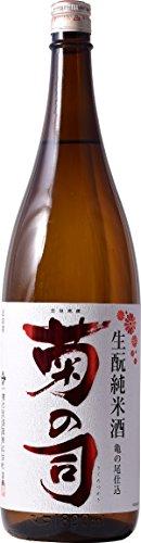 岩手のお酒、菊の司 生もと(特別)純米 亀の尾仕込 1.8L (一升)瓶